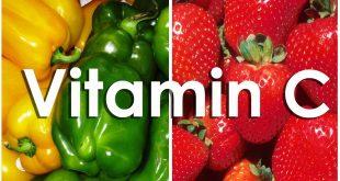 فيتامين سي , فوائد فيتامين سى واهميته