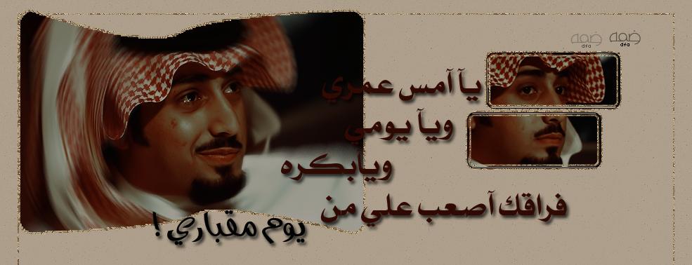 بالصور قصايد روعه , اجمل قصيدة معبرة عن الحياة 6706 1