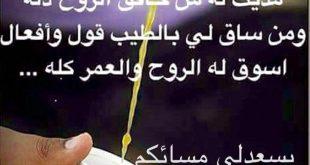 صور قصايد روعه , اجمل قصيدة معبرة عن الحياة