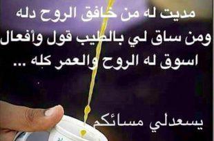 صوره قصايد روعه , اجمل قصيدة معبرة عن الحياة