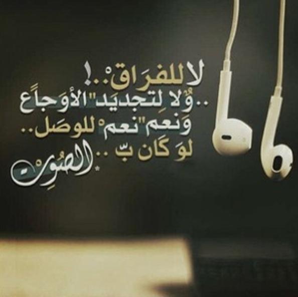 بالصور قصايد روعه , اجمل قصيدة معبرة عن الحياة 6706 4