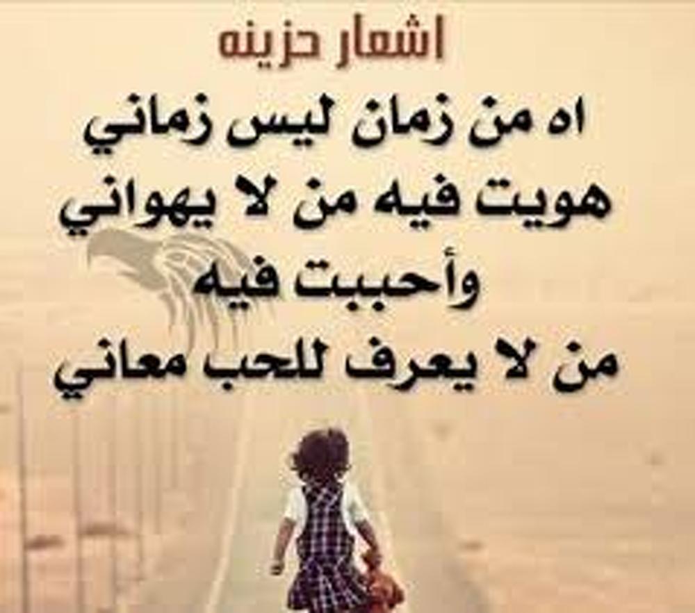 بالصور قصايد روعه , اجمل قصيدة معبرة عن الحياة 6706 6