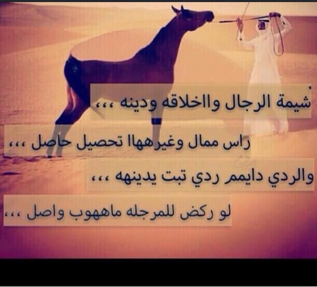 بالصور قصايد روعه , اجمل قصيدة معبرة عن الحياة 6706 9