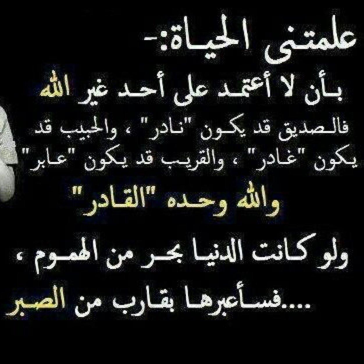 بالصور قصايد روعه , اجمل قصيدة معبرة عن الحياة