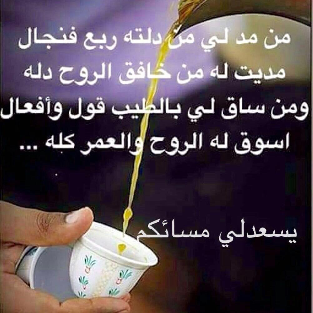 بالصور قصايد روعه , اجمل قصيدة معبرة عن الحياة 6706