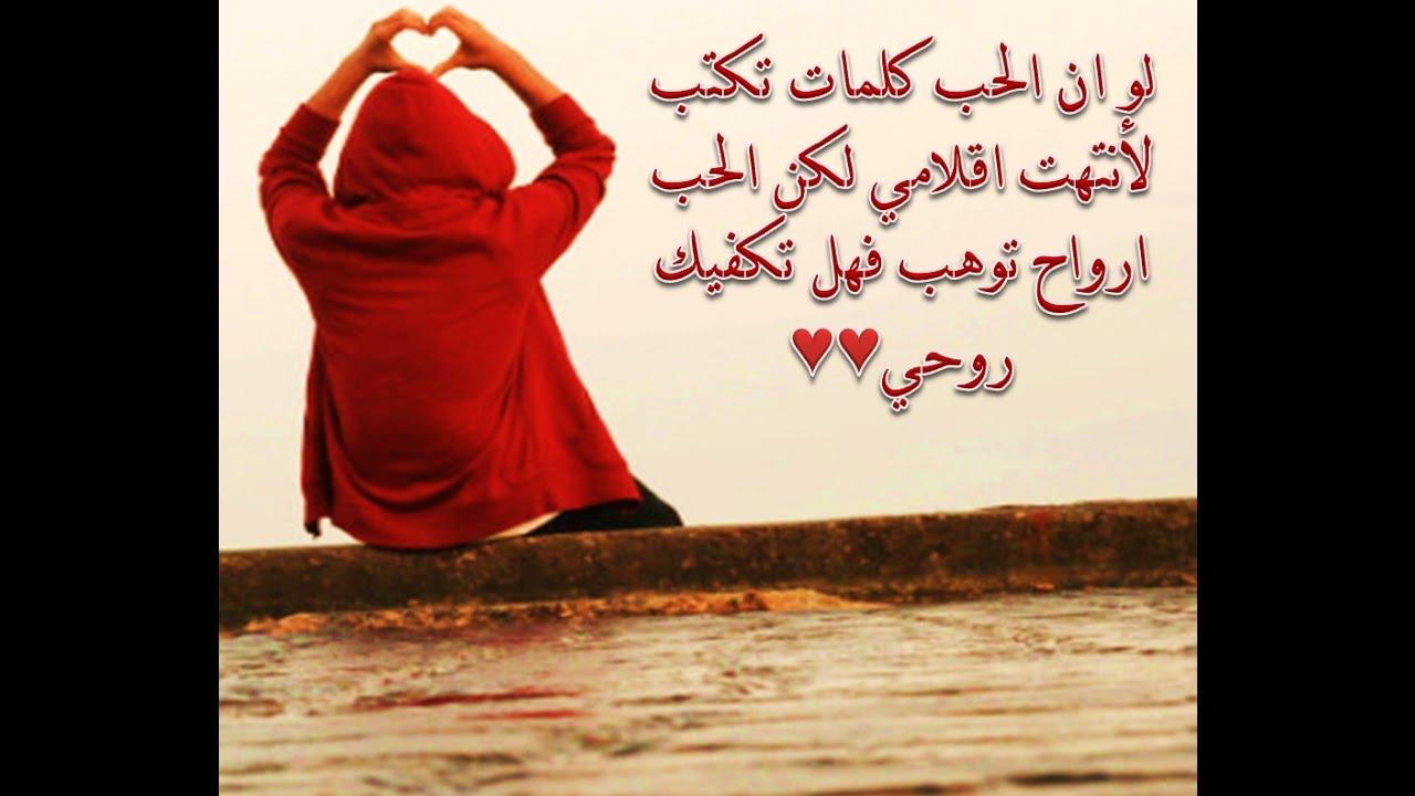بالصور اجمل كلمات الحب , اروع الكلمات التى تعبر عن القلب 6710 1