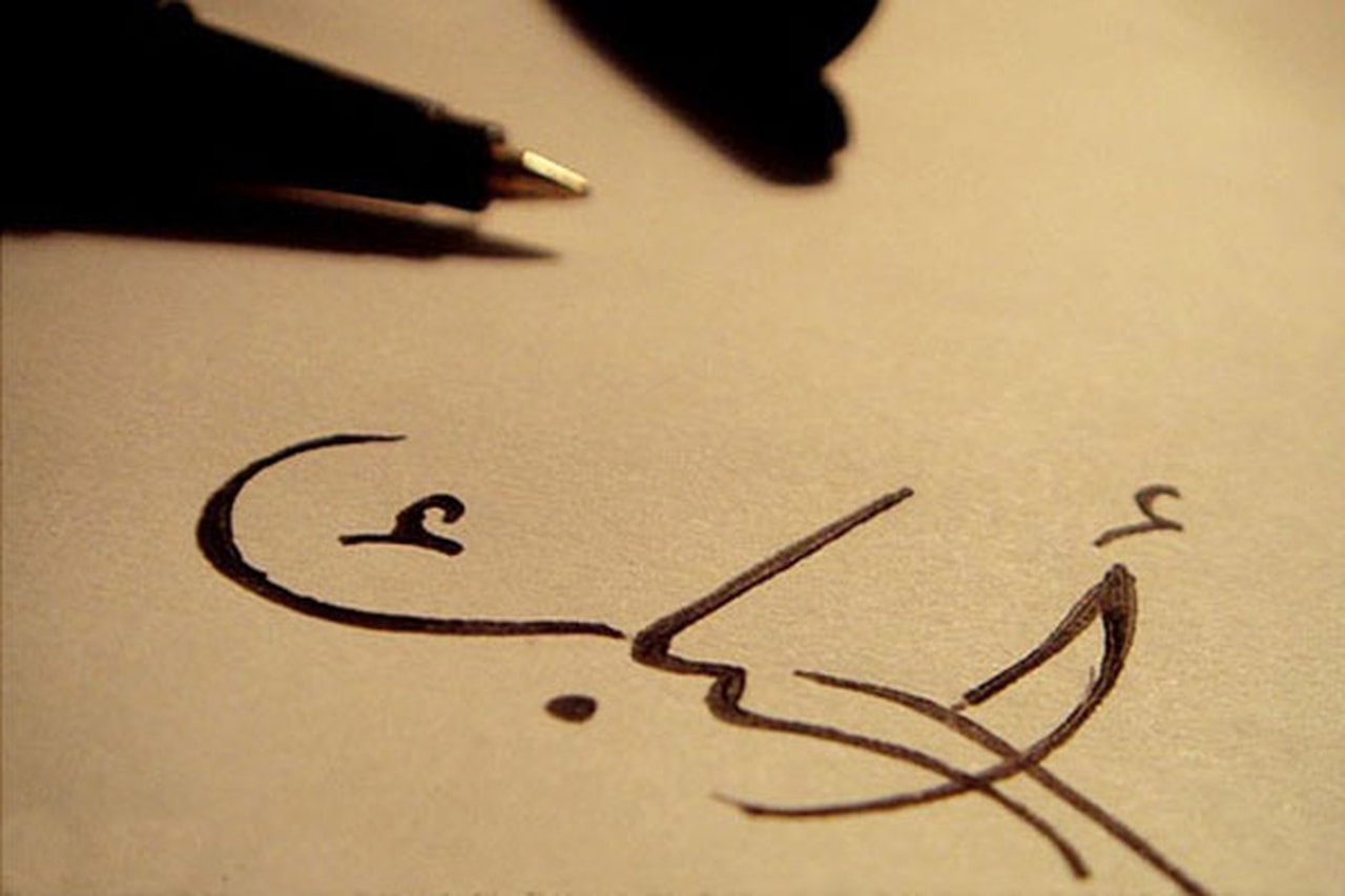 بالصور اجمل كلمات الحب , اروع الكلمات التى تعبر عن القلب 6710 5