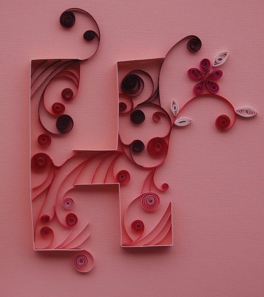 صورة خلفيات حرف h , هذه الخلفيات صممت خصيصا لحرف الh