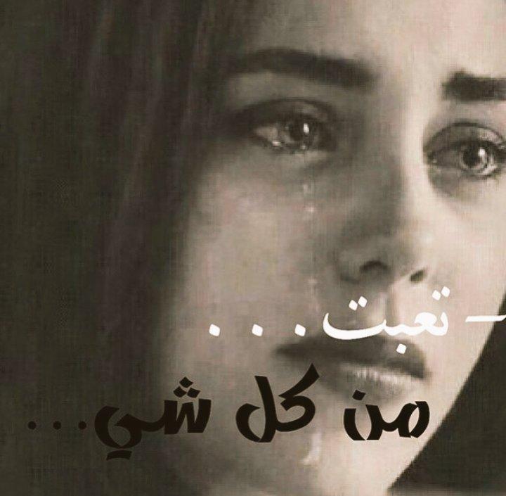صورة اجمل الصور الحزينة للبنات , حزن القلب والم الاحساس