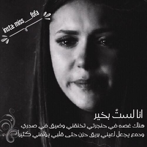 بالصور اجمل الصور الحزينة للبنات , حزن القلب والم الاحساس 273 2
