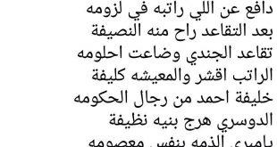 صورة قصائد مدح قويه , ابيات فى مدح البشر 3688 11 310x165