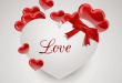 صور بوستات عيد الحب , منشورات عن الفلانتين
