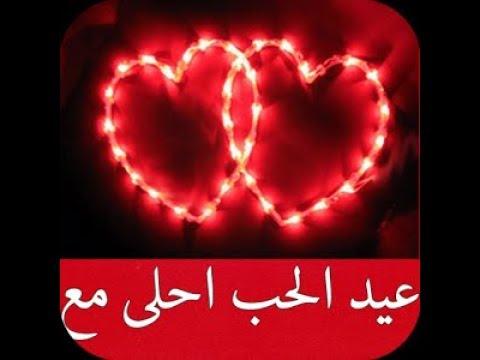 بوستات عيد الحب منشورات عن الفلانتين قلوب فتيات