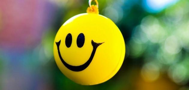 بالصور كلمات عن السعادة والامل , اجمل عبارات عن الامل والفرح 12080 8