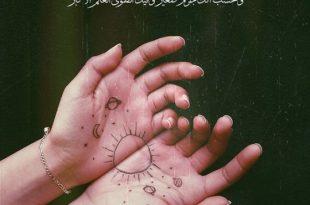صور تمبلر صور حب , اجمد رمزيات خاصة بالحب