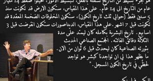 بالصور اشعار ابي نواس , قصائد الشاعر ابي نواس 12092 13 310x165