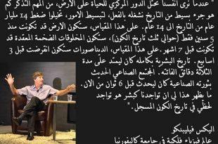 صورة اشعار ابي نواس , قصائد الشاعر ابي نواس