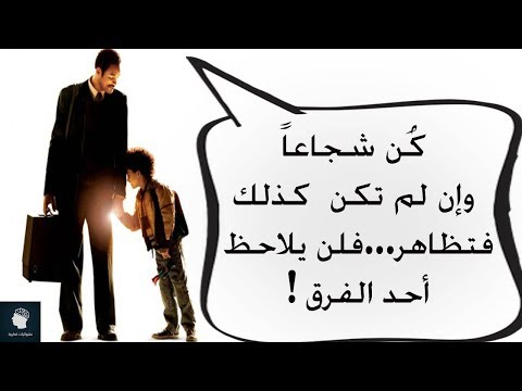 بالصور نصيحة اب لابنه , مقولات ونصائح نادرة من اب لولده 12093 2
