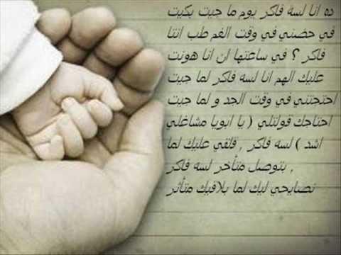 بالصور نصيحة اب لابنه , مقولات ونصائح نادرة من اب لولده 12093 3