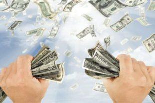 صور رؤية النقود الورقية في المنام للعزباء , تفسير الاموال الورقية في الحلم للبنت