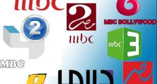 صورة تردد قنوات mbc على الهوت بيرد , ترددات جديدة على قمر هوت بيرد لقنوات ام بي سي