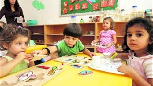 بالصور صور اطفال حضانة , اجمل صغار في الحضانة 12206 10