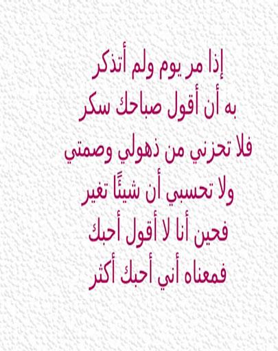 بالصور رسائل غزل في الشفايف , مسجات غزلية ورومانسية في جمال الشفايف 12209 1