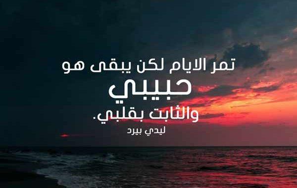 بالصور رسائل غزل في الشفايف , مسجات غزلية ورومانسية في جمال الشفايف 12209 11