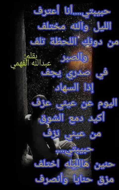 بالصور رسائل غزل في الشفايف , مسجات غزلية ورومانسية في جمال الشفايف 12209 7