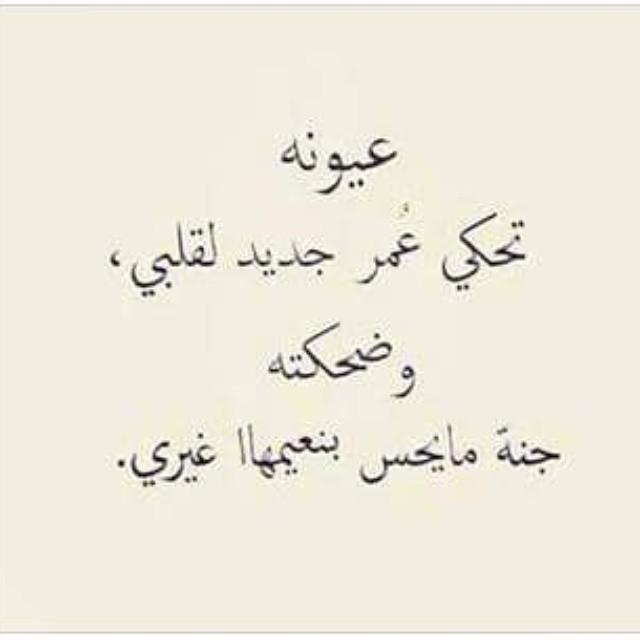 بالصور رسائل غزل في الشفايف , مسجات غزلية ورومانسية في جمال الشفايف 12209 9