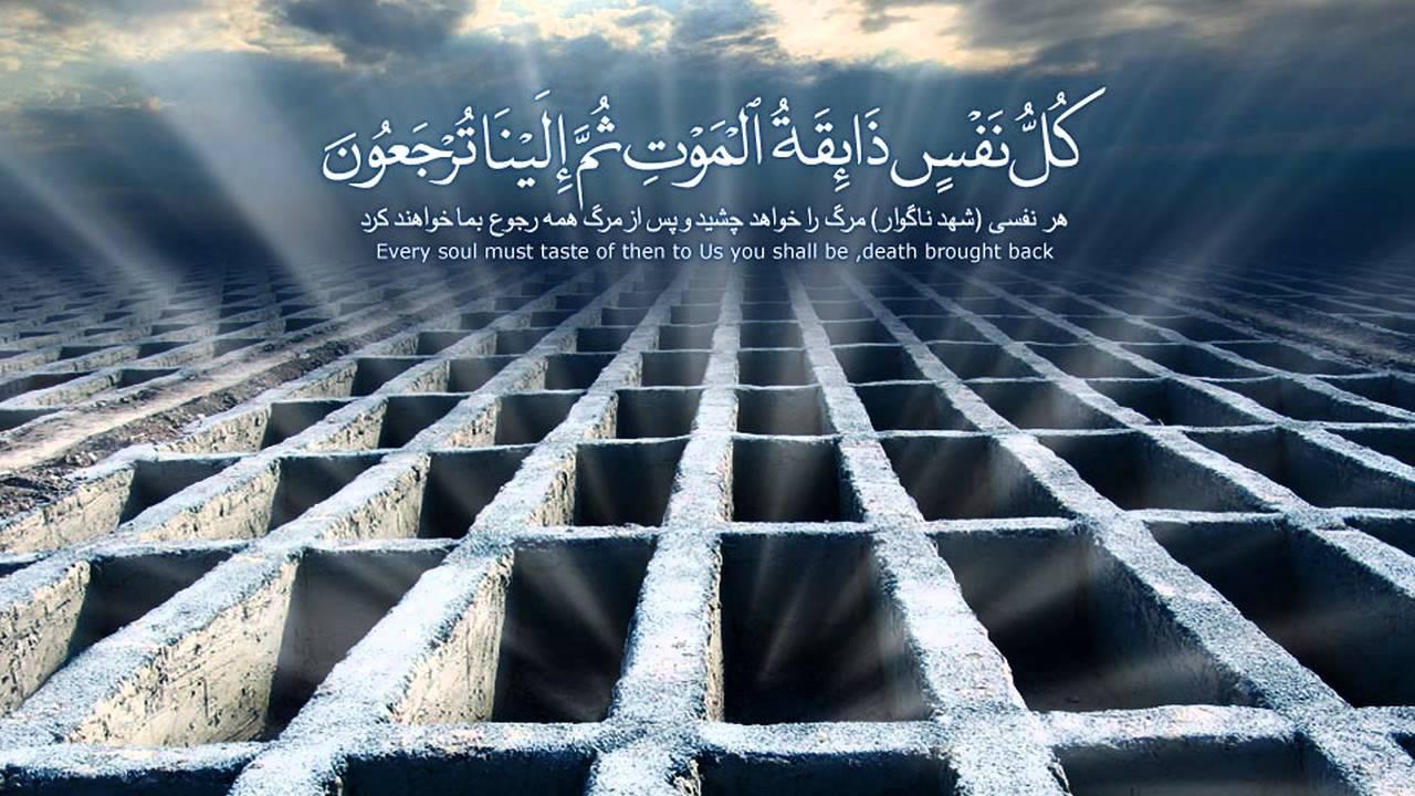 صور دعاء لتخفيف سكرات الموت , ادعية لتهوين على المسلم سكرات الموت