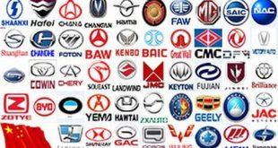 صورة ماركات السيارات الصينية , اشهر انواع العربيات الصيني