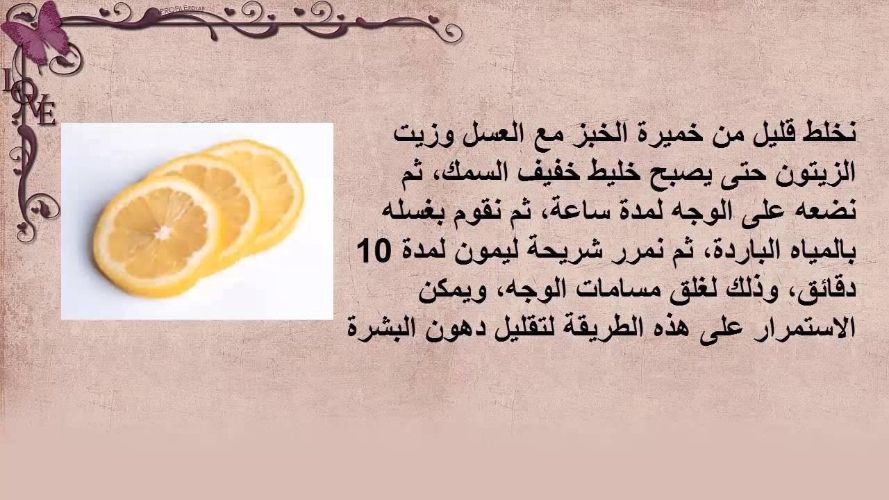 صور ماسك للتخلص من الحبوب , وصفة طبيعية للقضاء على حبوب الوجه
