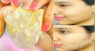 صورة ازاله شعر الوجه , طرق ازالة الشعر للوش بسهولة