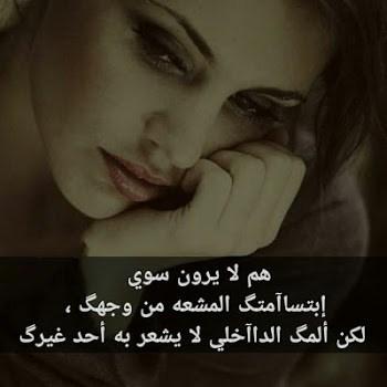 بالصور اجمل صور حب حزينه , صور حب وحزن جميلة 12235 10