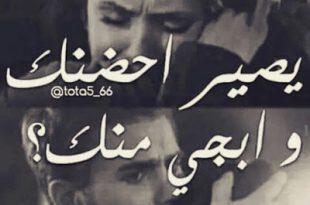 صور اجمل صور حب حزينه , صور حب وحزن جميلة