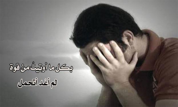 بالصور اجمل صور حب حزينه , صور حب وحزن جميلة 12235 7