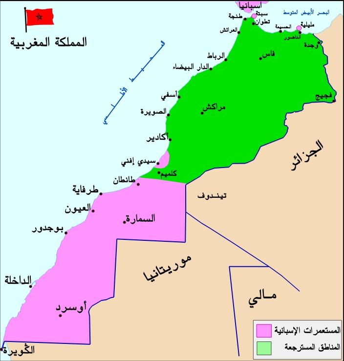 صورة خريطة شمال المغرب , دولة المغرب والخريطة الشمالية