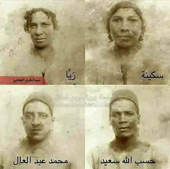 صورة صور ريه وسكينه , سفاحات النساء ريا وسكينة