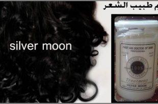 صورة فوائد كريم طبيب الشعر , كريم طبيب الشعر المعالج القوي