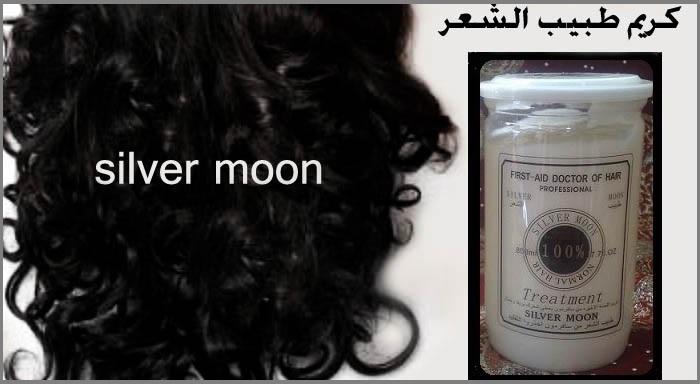 صور فوائد كريم طبيب الشعر , كريم طبيب الشعر المعالج القوي