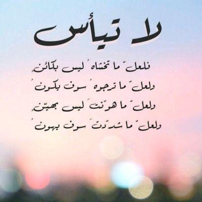 بالصور اروع ما قيل في الشعر العربي , اجمل واحلي قصايد الشعر العربي 12376 10
