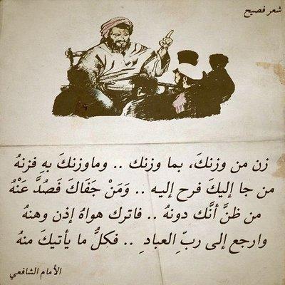 بالصور اروع ما قيل في الشعر العربي , اجمل واحلي قصايد الشعر العربي 12376 2
