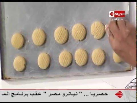 صورة مقادير الكعك الشيف حسن , طريقة عمل الكحك مع الشيف حسن