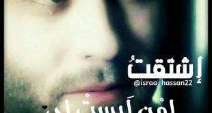 صورة صور حزينه مكتوب عليها للشباب , رمزيات للشباب كلمات وجع وجراح