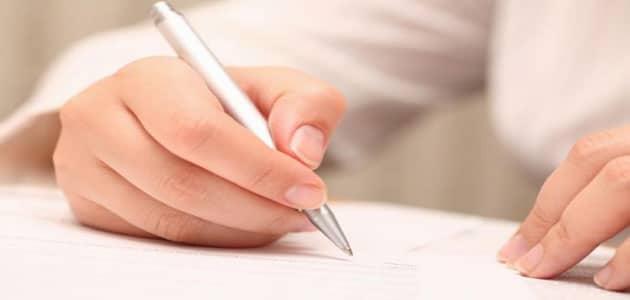 صورة تفسير حلم الكتابة في الدفتر , رؤيتي اكتب في دفتر في المنام