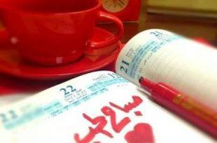 صورة صباح الخير الى حبيبتي , كلمات صباحية لاجمل حبيبة