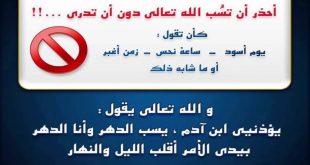 بالصور معلومات دينية مهمة , معلومات وحاجات اسلامية متعرفيهاش 12475 3 310x165