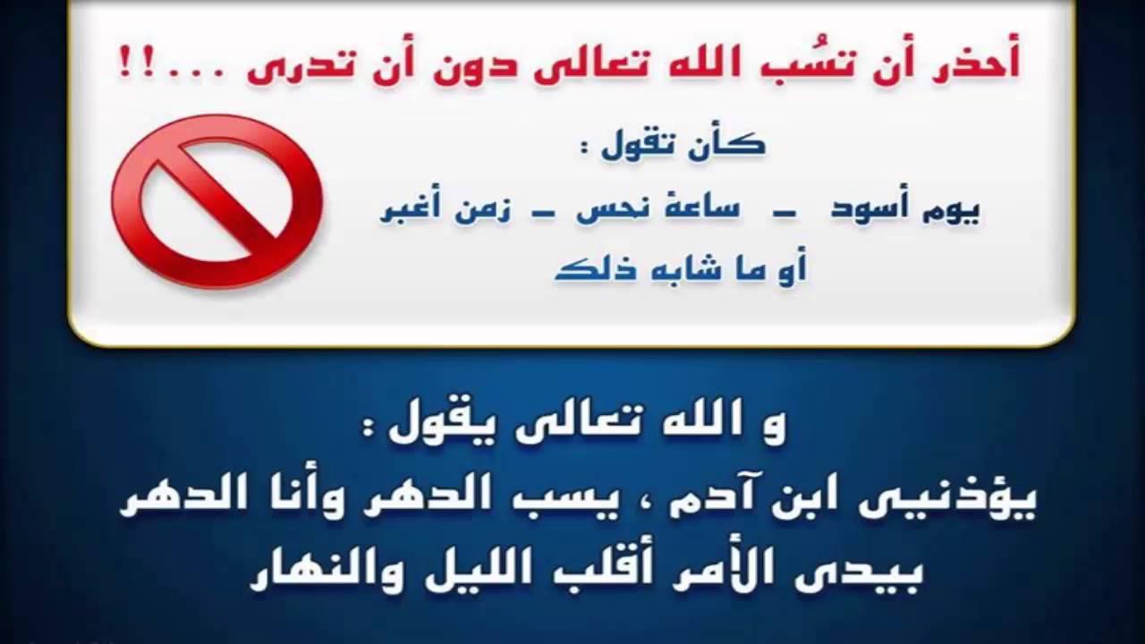 صور معلومات دينية مهمة , معلومات وحاجات اسلامية متعرفيهاش