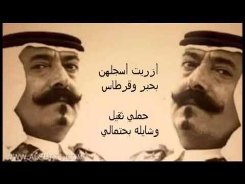 صور قصائد محمد السديري , ابيات للامير محمد السديري